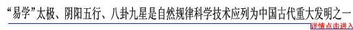中国古代五大发明之首、中国古代第五大发明、第五大发明