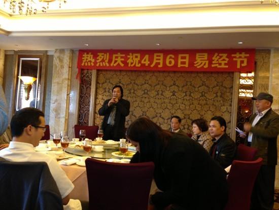 上图为:中国易经协会云浮分会李超仁会长在台上致辞。